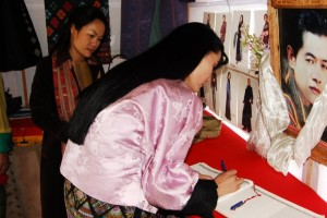 Ashi Sangay Choden Wangchuck visiting our exhibit at the clock tower in Thimphu
